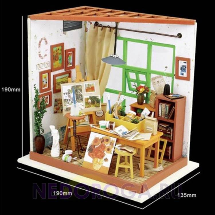 Румбокс комната художника купить