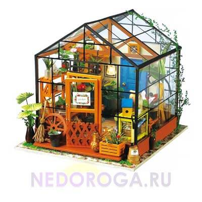 Rumbox-400-orangereya